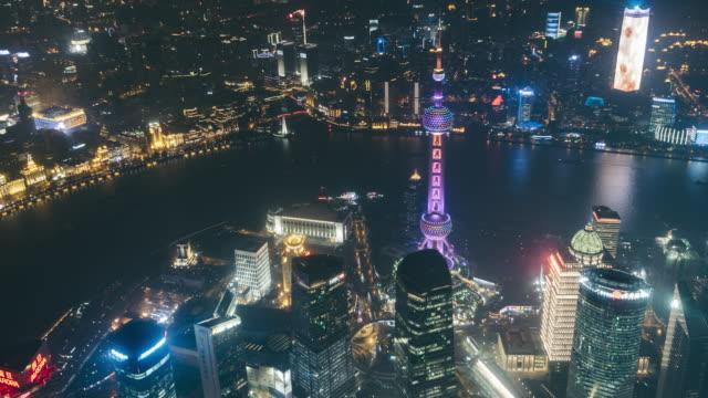T/L WS HA TU High Angle View of Shanghai Skyline at Night video