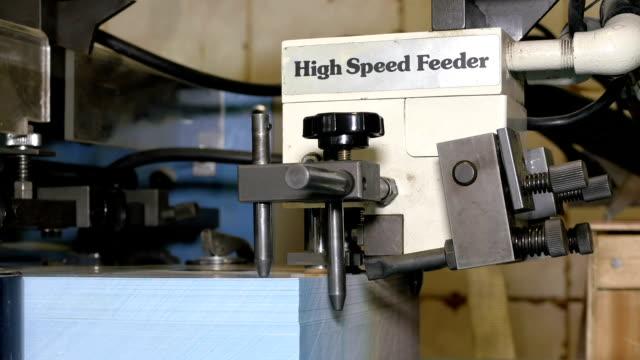 High speed sheet feeder video