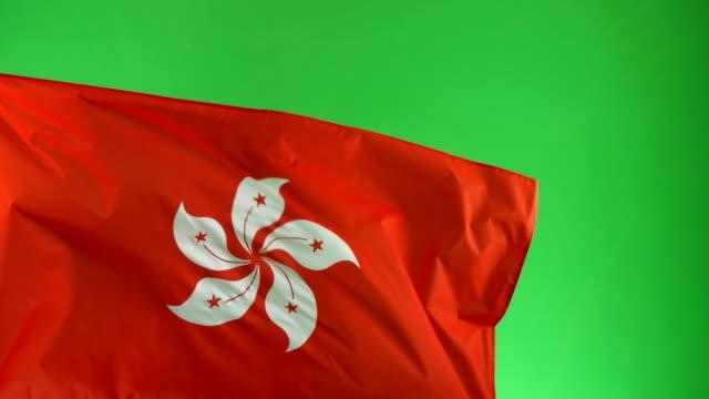 4K: Hong Kong Flag on green screen, Real video, not CGI video