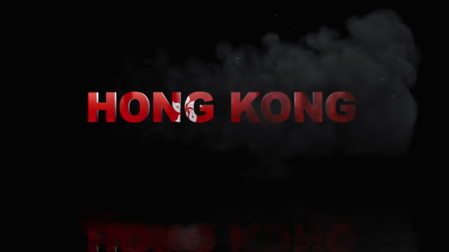 Hong Kong Flag On Title is Revealing with Fire video