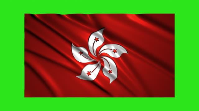 Hong Kong flag waving,loopable on green screen video