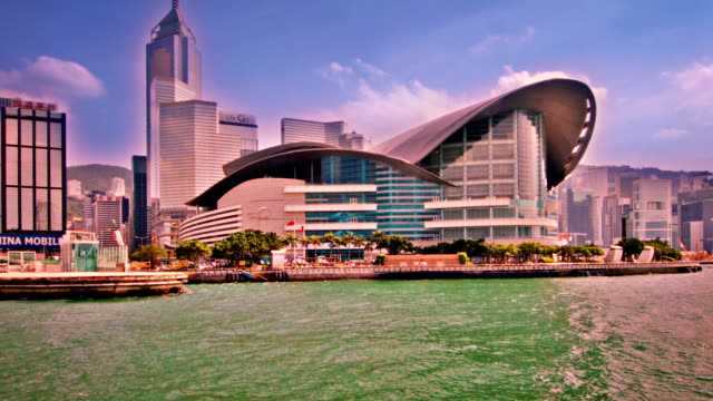Hong Kong island video