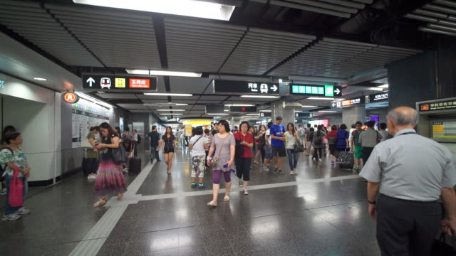 Hongkong Subway video
