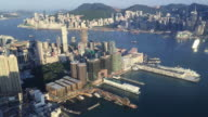 Hong Kong victoria harbor view from top video