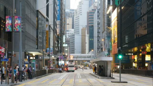 Hong Kong's trasnportation video
