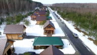 Houses holiday village video