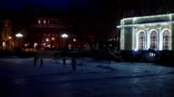 Ice skaters at rink video