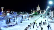 Ice skaters in Moscow at VDNKH video