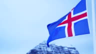 Iceland national flag swings video
