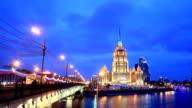 Illuminated building of Hotel Ukraina video