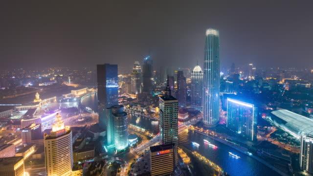 T/L WS HA LR PAN Illuminated Skyscrapers in Tianjin at night video