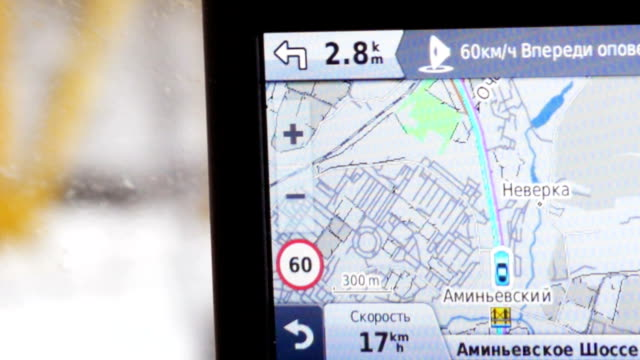 GPS in car showing way, speed and distance video