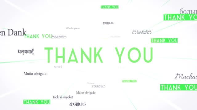 International THANK YOU Words Flying Towards Camera (White) - Loop video