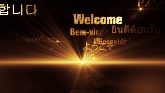 International Welcome Words (Gold/Yellow Version) - Loop video
