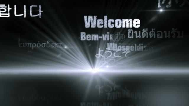 International Welcome Words (Silver/Gray Version) - Loop video
