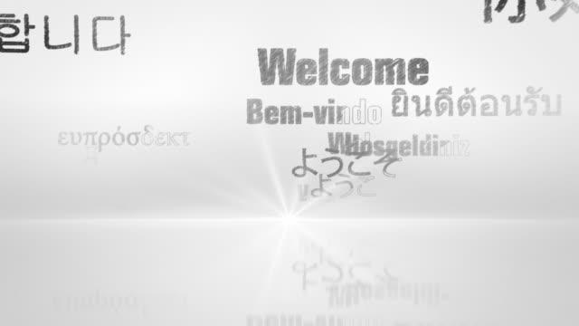 International Welcome Words (White Version) - Loop video