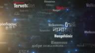 International Welcome Words - Loop video