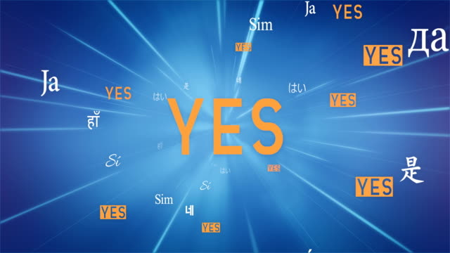 International YES Words Flying Towards Camera (Blue) - Loop video