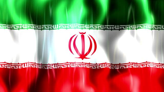 Iran Flag Animation video