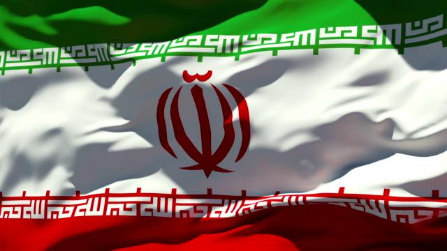 Iran Flag video