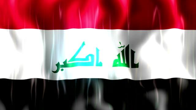 Iraq Flag Animation video