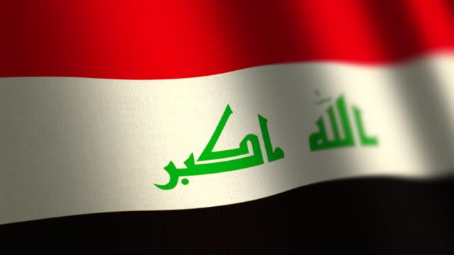 Iraq flag - loop. 4K. video