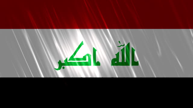 Iraq Flag Loopable Animation video
