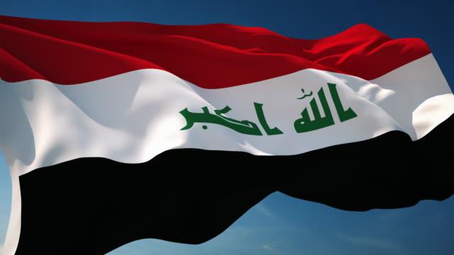 4K Iraq Flag - Loopable video