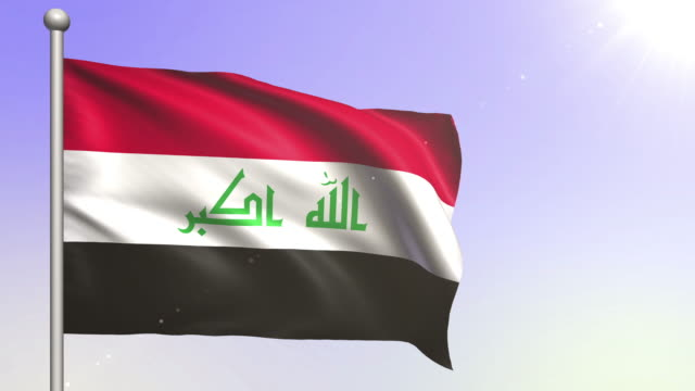 4K Iraq Flag (Loopable) video