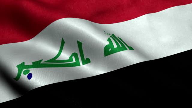 Iraq Flag video