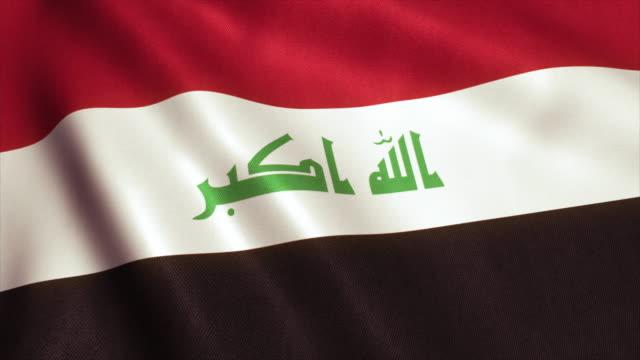 Iraq Flag Video Loop - 4K video