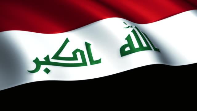 Iraq Flag Waving Loopable video