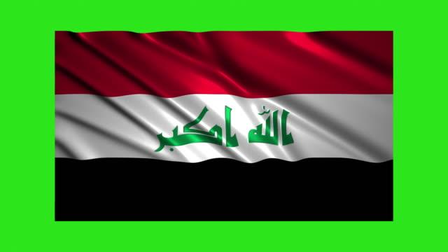 Iraq flag waving,loopable on green screen video