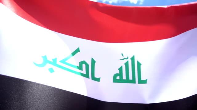 Iraq Flaq High Detail video