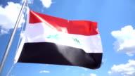 Iraq Flaq video