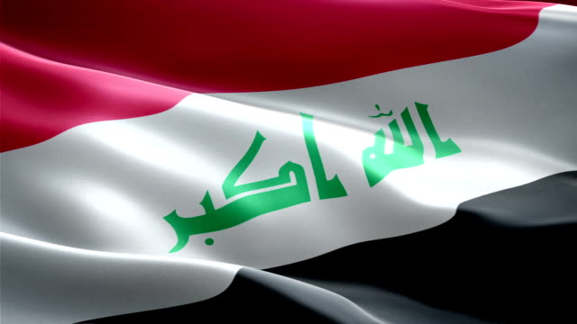 Iraq national flag. (New surge and lighting effect) video