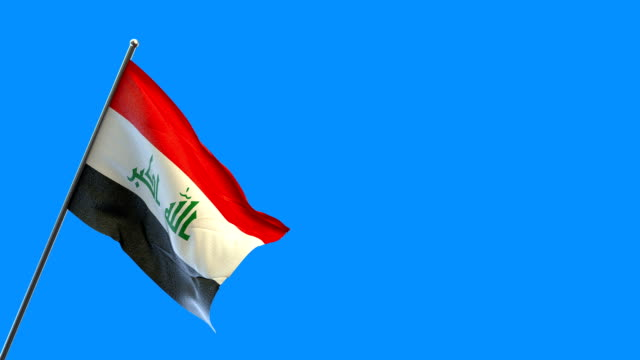 iraqi  flag video