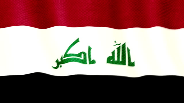 Iraqi flag waving animation video