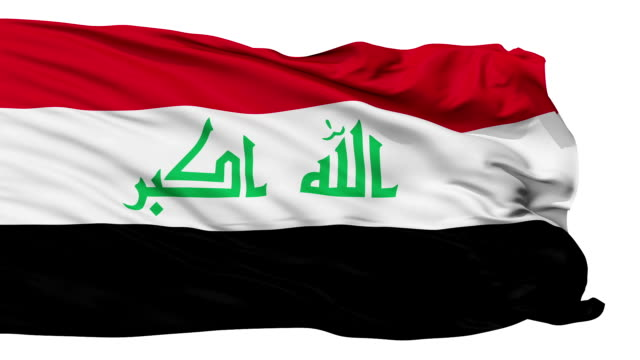 Isolated Waving National Flag of Iraq video