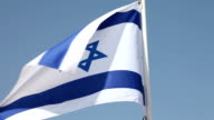 Israel flag video