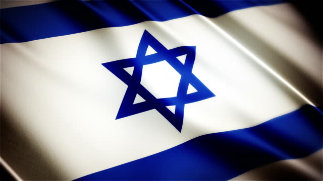 Israel realistic national flag seamless looped waving animation video