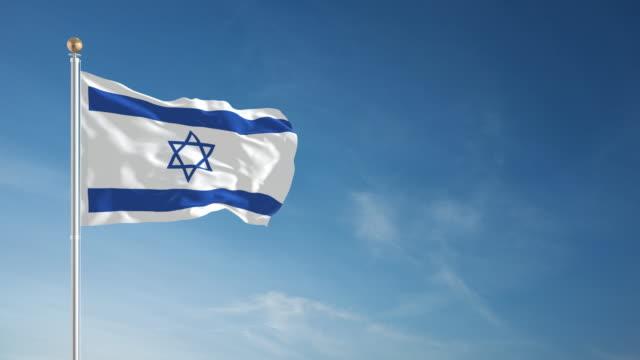 4K Israeli Flag - Loopable video