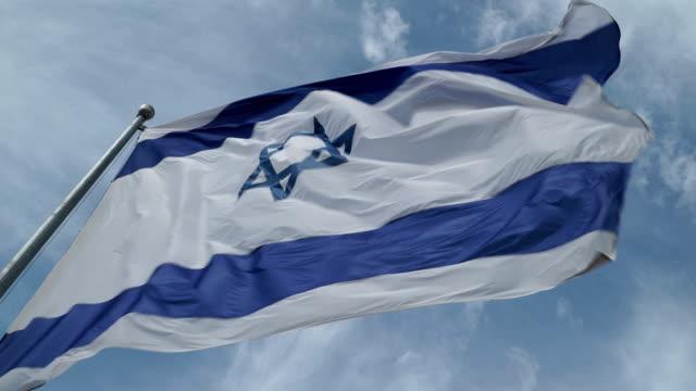 Israeli Flag Waving video