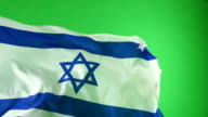 Israeli Israel Flag on green screen, Real video, not CGI - Super Slow Motion video