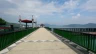 Ita Thao pier,Sun Moon Lake(伊達邵碼頭日月潭) video