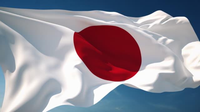 4K Japan Flag - Loopable video
