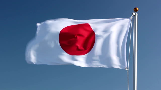 Japan National flag flying in the wind video