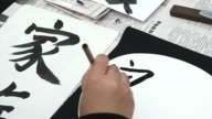 Japanese calligraphy hand writing video