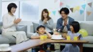 Japanese Family Singing Happy Birthday to Child video