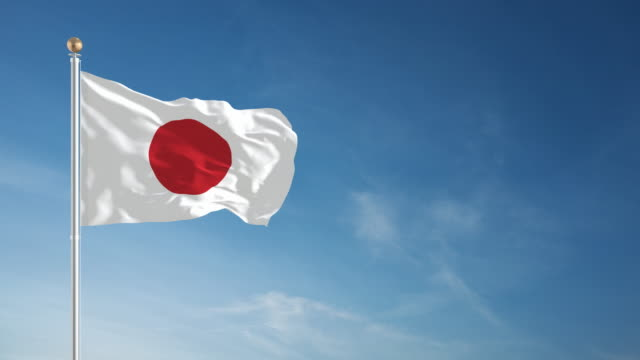 4K Japanese Flag - Loopable video